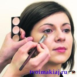 база для макияжа глаз