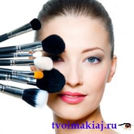 как нанести макияж глаз