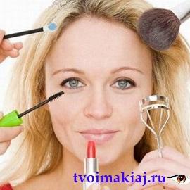макияж глаз дома