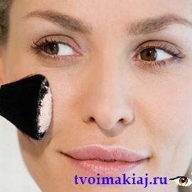 основа для макияжа глаз