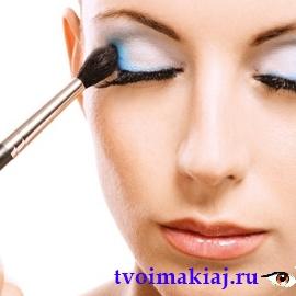 основа под макияж глаз