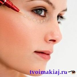 макияж для кругов под глазами