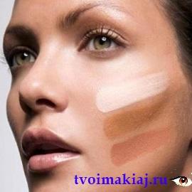 макияж кожи